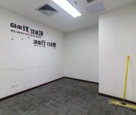 苍松大厦 180平米办公室