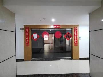 證券大廈(福田)中層 502平米低價! 紅本備案裝修好寫字樓出租