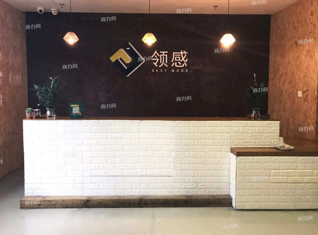 深圳领感空间共享办公前台照片_富利臻大厦
