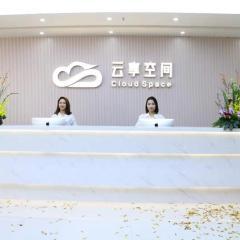 云享空间(南山区·南油第四工业区分店)2