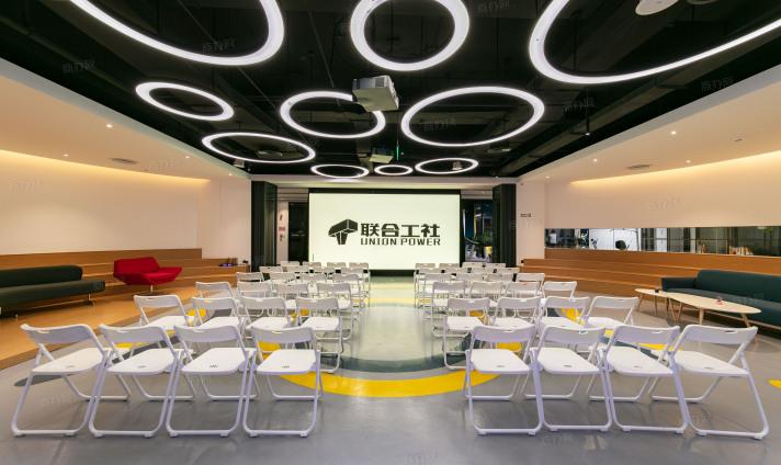 U&P联合工社(南山区·新视艺创客公园(重盘)分店)5