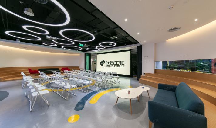 U&P联合工社(南山区·新视艺创客公园(重盘)分店)10