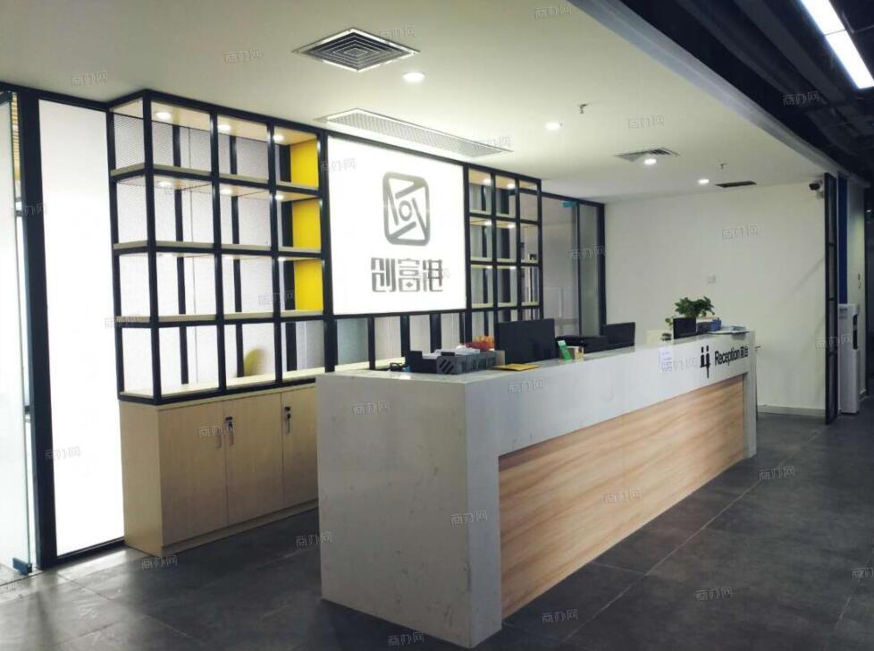 创富港(南山区·美年广场分店)2