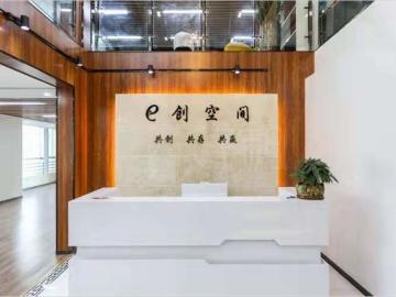 e创空间(现代国际大厦)共享办公