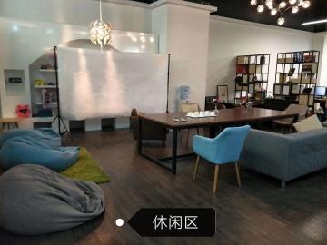 360淘金孵化基地众创空间(政商中心)共享办公