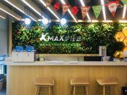 KMAX梦佳速(天明科技大厦)