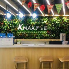 KMAX梦佳速(南山区·天明科技大厦分店)3