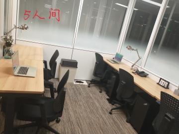 Bee+联合办公(财富大厦) 独立5人间