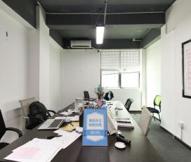 南山云谷创新产业园二期 175平米办公室