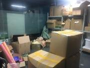 TCL工业厂房 32平米 可备案小户型 低层精装