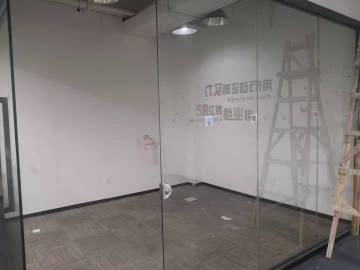 兴华工业大厦高层 142平米特价! 可备案精装