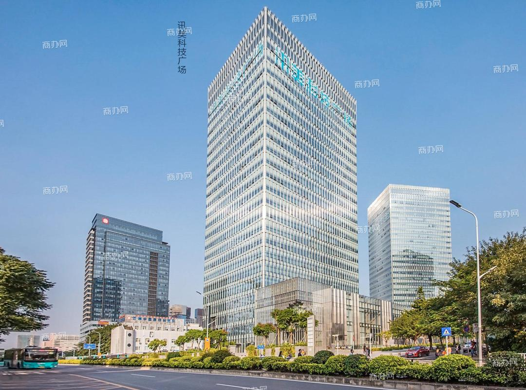 讯美科技广场9