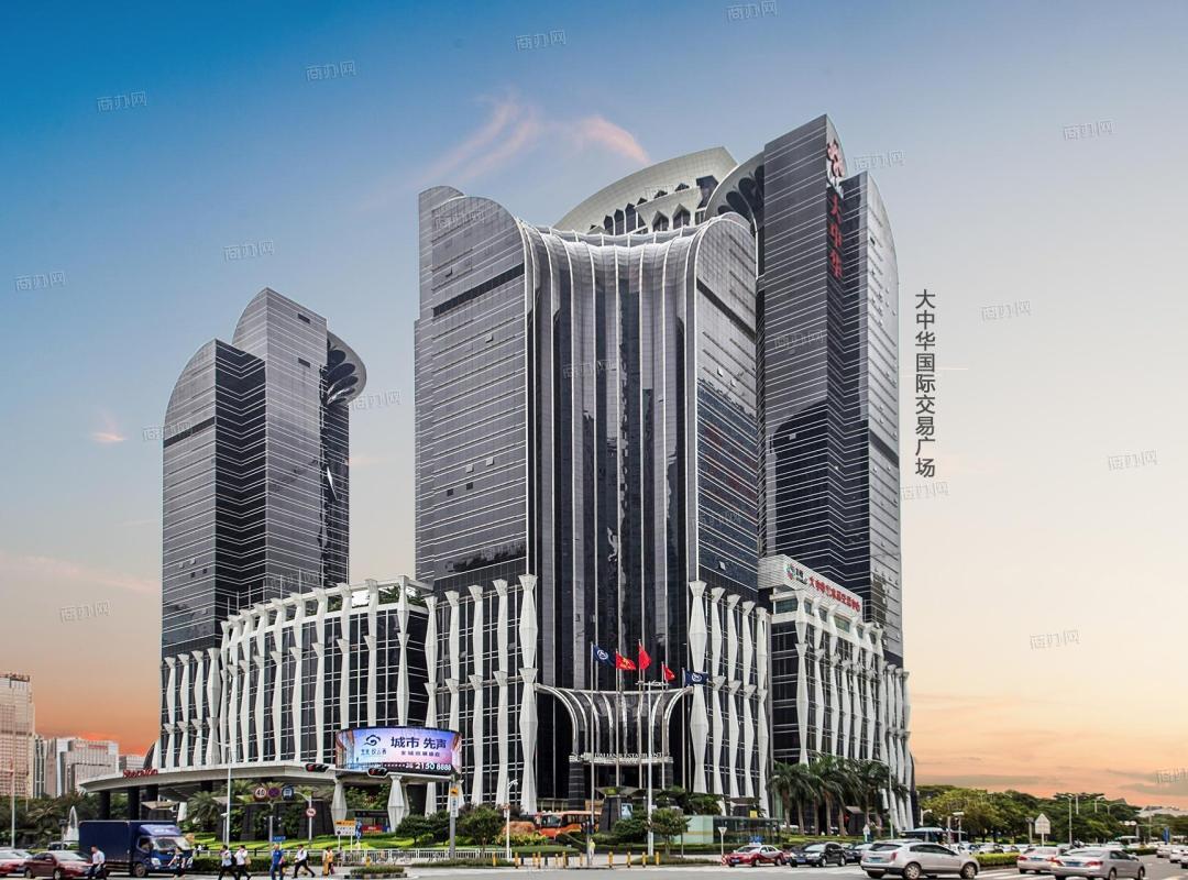 大中华国际交易广场3