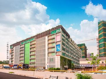 一本电子商务产业园