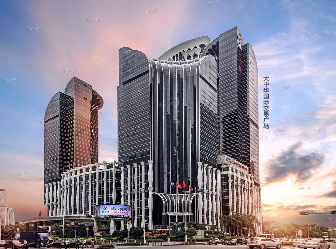 大中华国际交易广场1