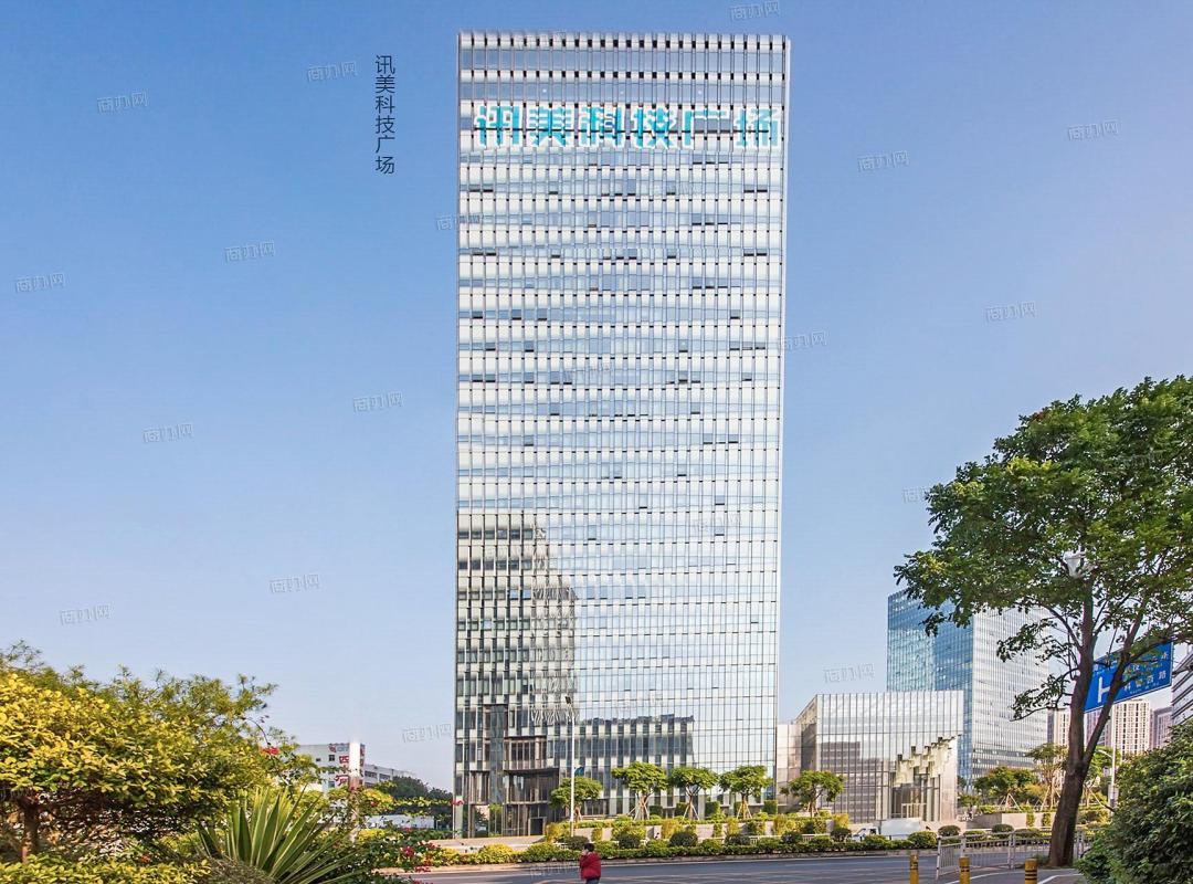 讯美科技广场2