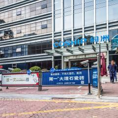 彩虹科技大厦8