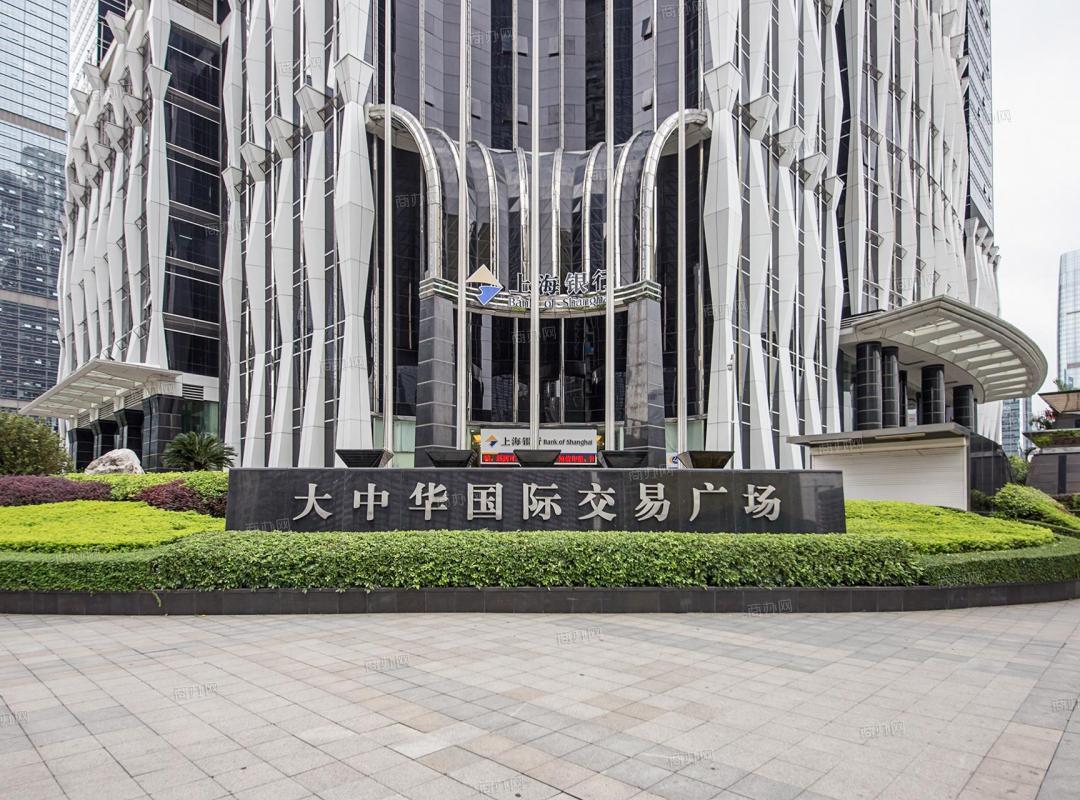 大中华国际交易广场4