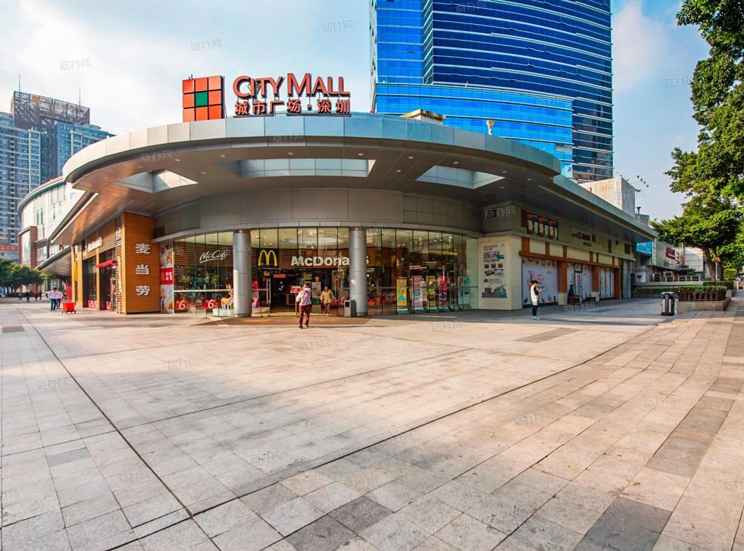 中信城市广场9