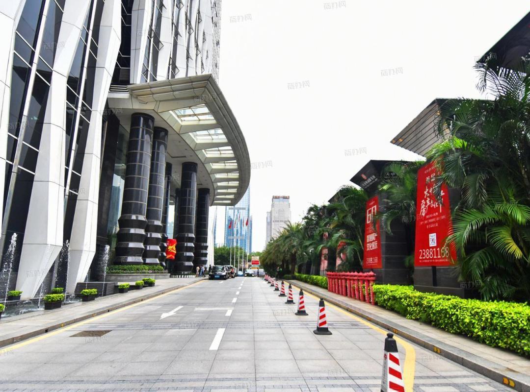 大中华国际交易广场2