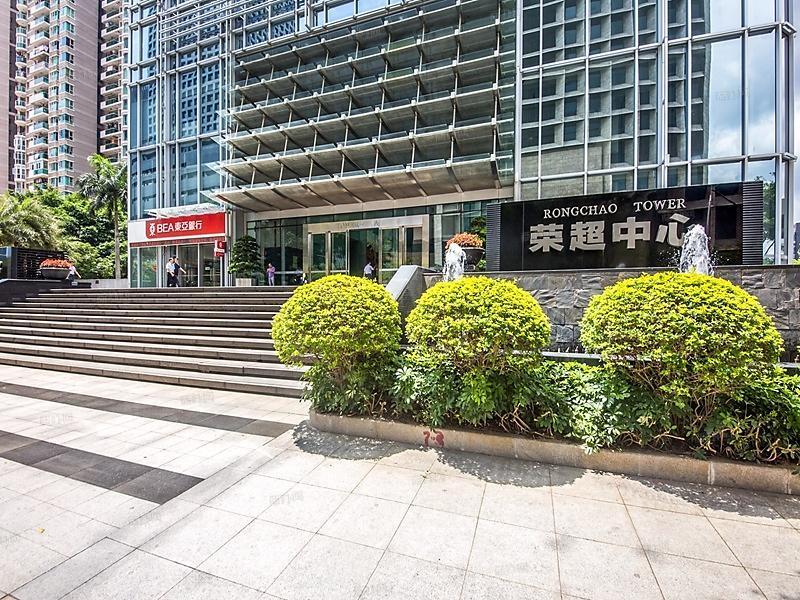 荣超商务中心6