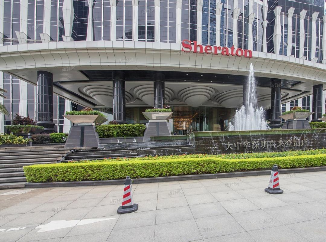 大中华国际交易广场5
