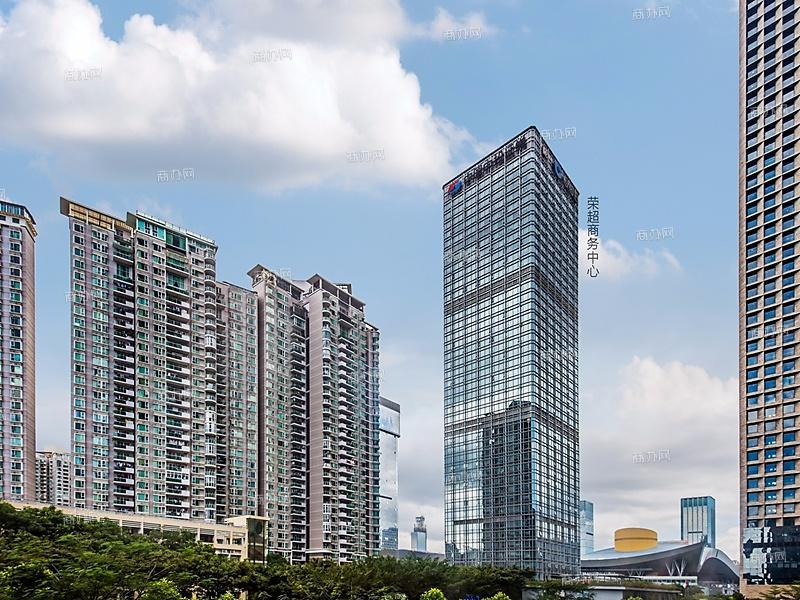 荣超商务中心2