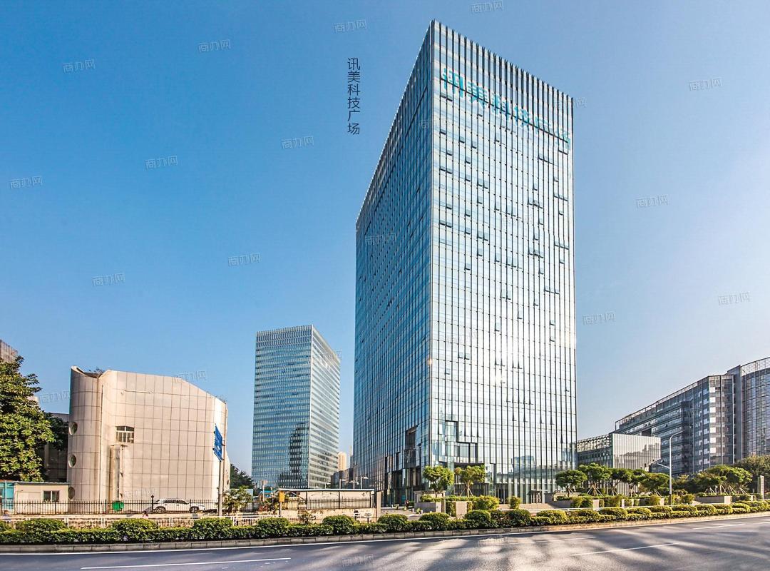 讯美科技广场7