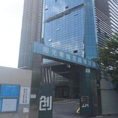 阳光粤海大厦2