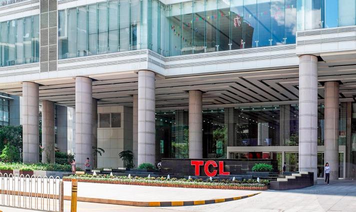 TCL大厦8