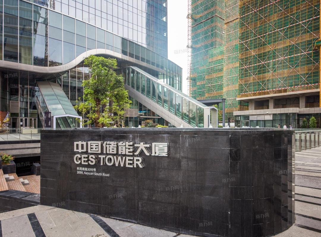 中国储能大厦14