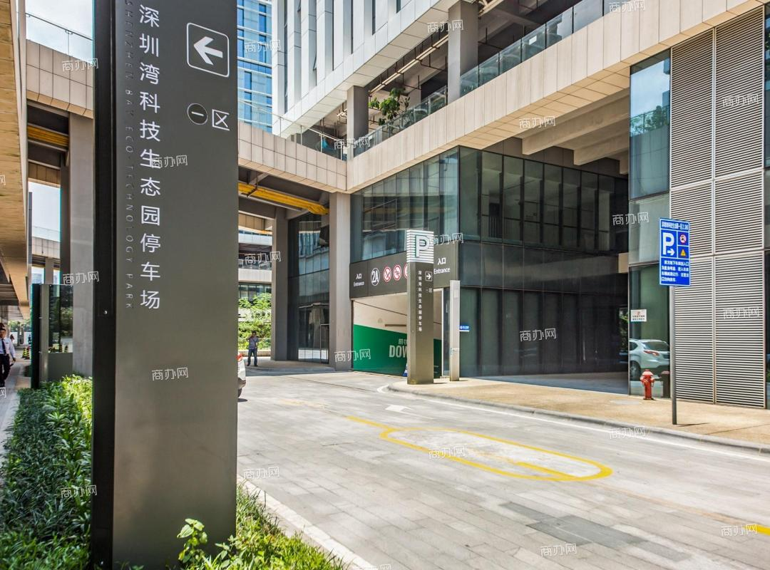 深圳湾科技生态园22