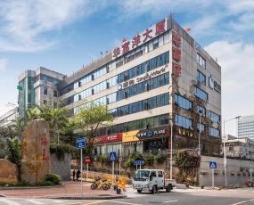 麻雀岭工业区