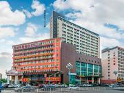 明君商务中心大厦