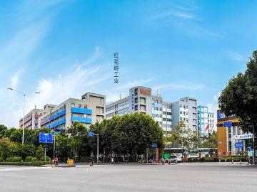 红花岭工业区