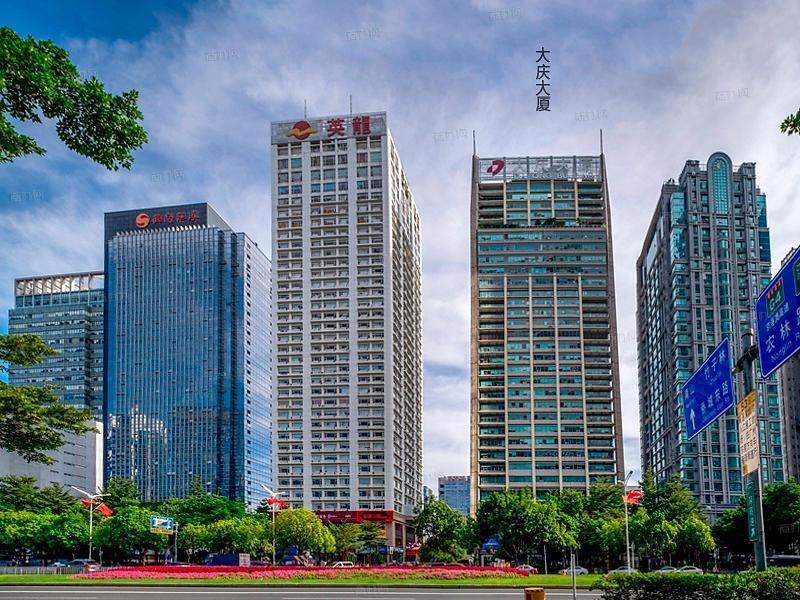 大庆大厦4