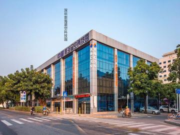 深圳前海星空科技园