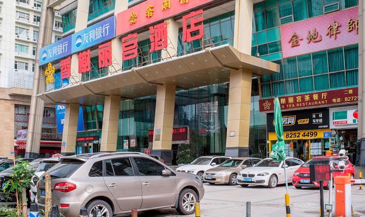 大庆大厦7