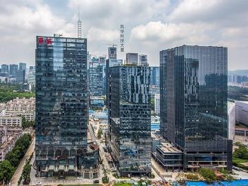 风华科技大厦