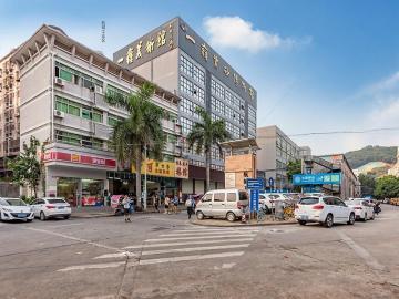 深圳市智汇创新中心