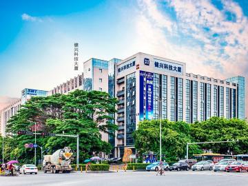 健兴科技大厦