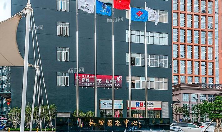 坂田国际中心7