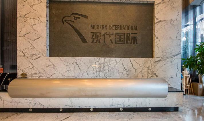 现代国际大厦7
