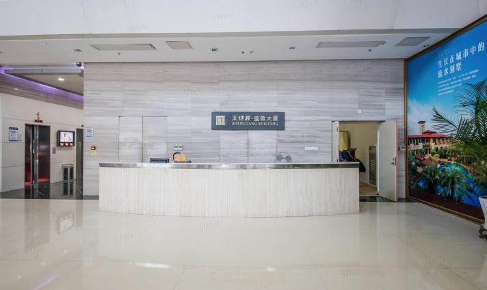 盛唐商务大厦4