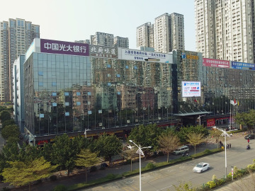 华丰宝安智谷科技创新园