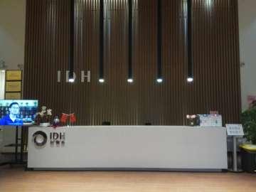IDH创展谷(深圳市软件产业基地)