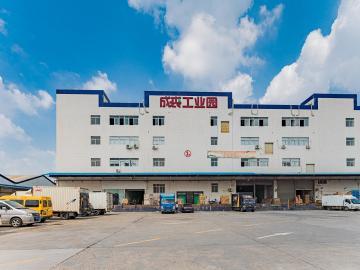 成裘工业区