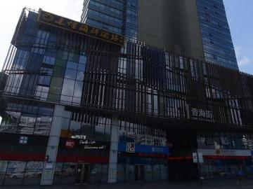 壹海城三区写字楼楼盘