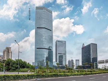 中海油大厦
