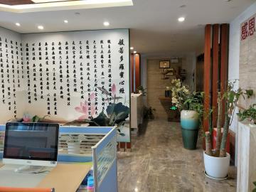 荣超滨海大厦 252平米 精装 中层 现售